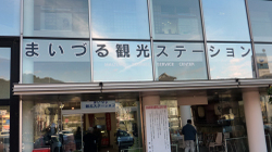 20091217_open_06_2