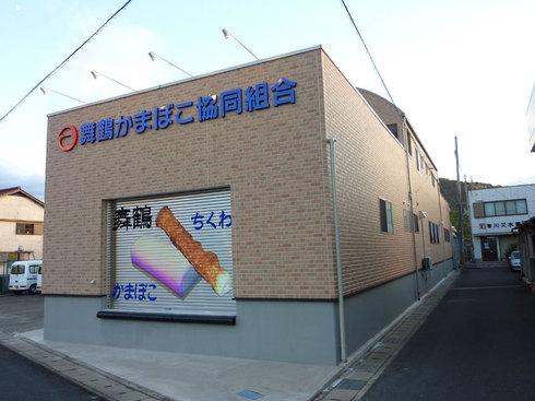 20100917_syunko_9