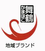 Bland_maizuru